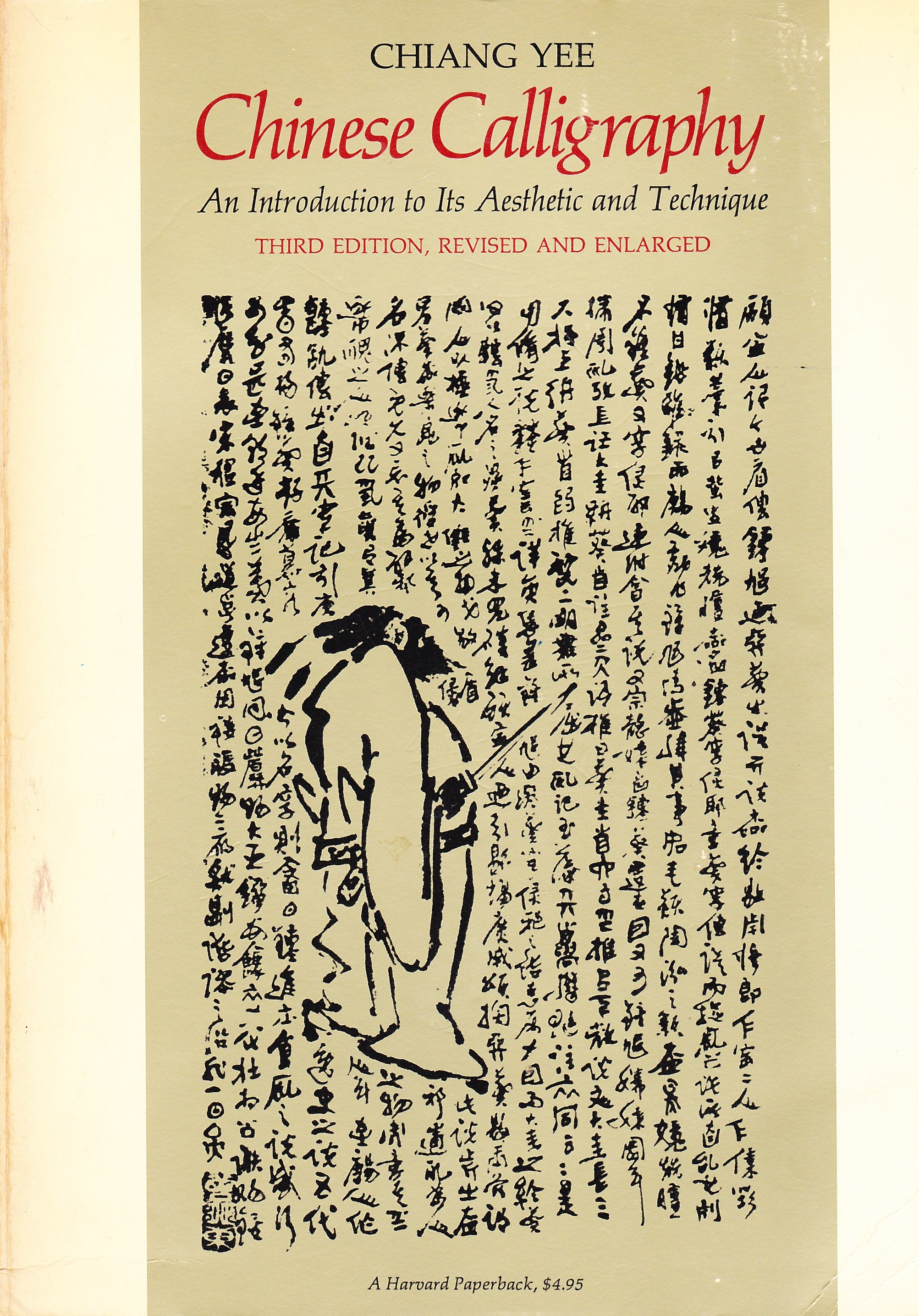 Chinese Calligraphy Book Covers