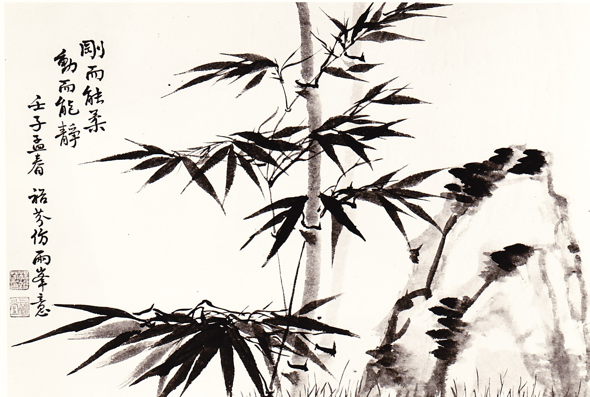 Chinese calligraphy painting pixshark images