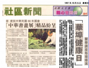 Chinese Article(SCC)