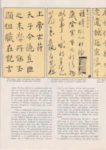Chinese Calligraphy - Brochure -1_0001