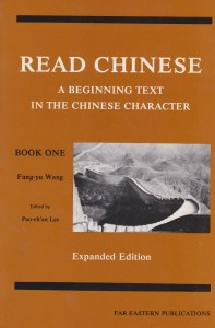 READ CHINESE