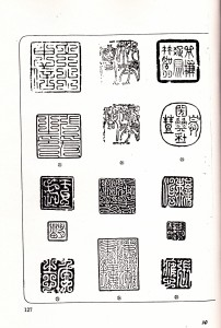 book (Seal Style) page 32