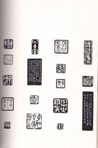 book (Seal Style) page _001
